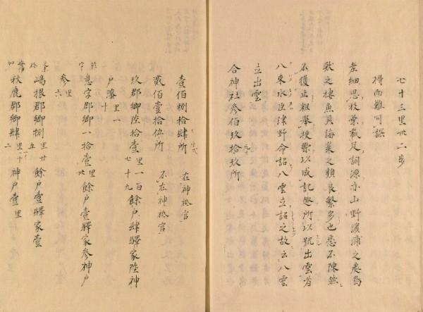 http://fuushi.k-pj.info/jpgbIF/IF-manyoui15/manyoi15-s06.jpg