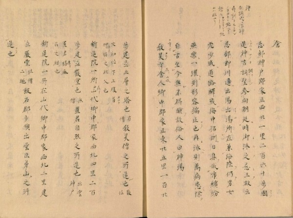 http://fuushi.k-pj.info/jpgbIF/IF-manyoui15/manyoi15-s15.jpg