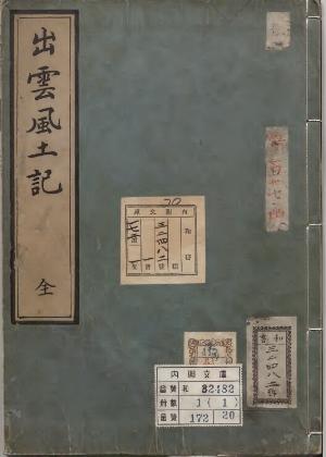 https://fuushi.k-pj.info/jpgbIF/IF-momiji/IFmomiji-01.jpg