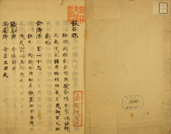 http://fuushi.k-pj.info/jpgbIF/IFs-Kuwa/IFs-Kuwa4/IFs-Kuwa4-s02.jpg