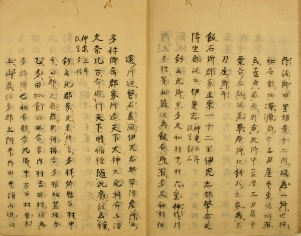 http://fuushi.k-pj.info/jpgbIF/IFs-Kuwa/IFs-Kuwa4/IFs-Kuwa4-s04.jpg