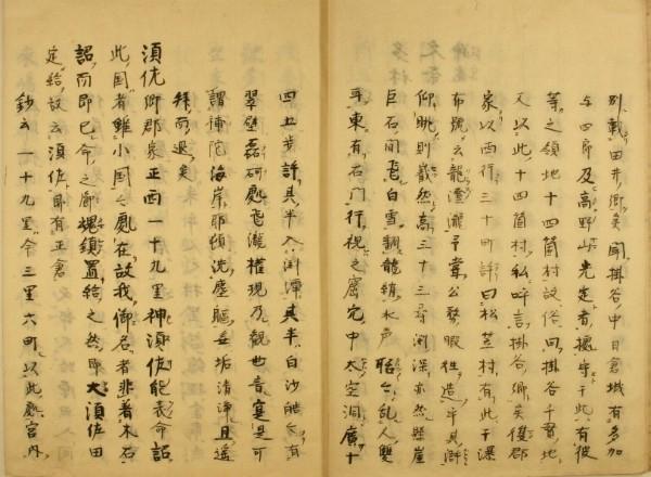 http://fuushi.k-pj.info/jpgbIF/IFs-Kuwa/IFs-Kuwa4/IFs-Kuwa4-s05.jpg