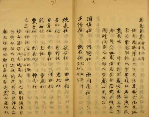 http://fuushi.k-pj.info/jpgbIF/IFs-Kuwa/IFs-Kuwa4/IFs-Kuwa4-s07.jpg