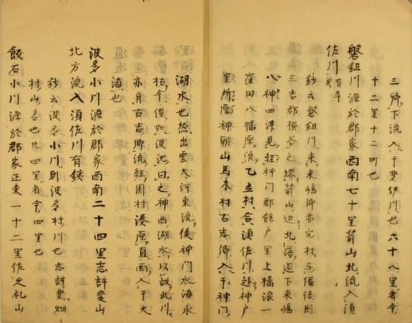 http://fuushi.k-pj.info/jpgbIF/IFs-Kuwa/IFs-Kuwa4/IFs-Kuwa4-s13.jpg