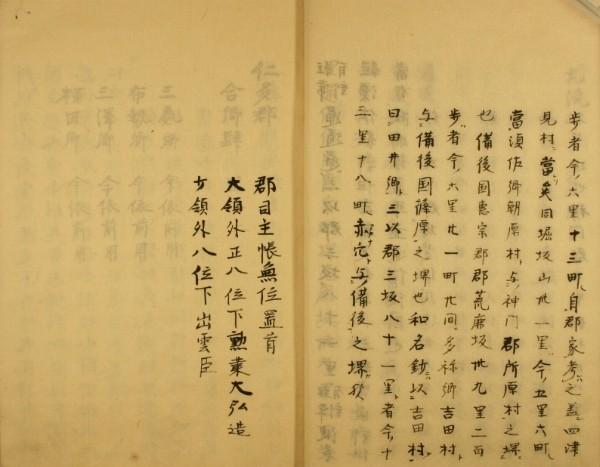 http://fuushi.k-pj.info/jpgbIF/IFs-Kuwa/IFs-Kuwa4/IFs-Kuwa4-s15.jpg