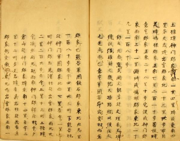 https://fuushi.k-pj.info/jpgbIF/IFs-Kuwa/IFs-Kuwa4/IFs-Kuwa4-s52.jpg