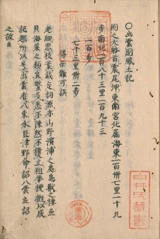http://fuushi.k-pj.info/jpgbIF/IFsirai/IFsirai-03.jpg