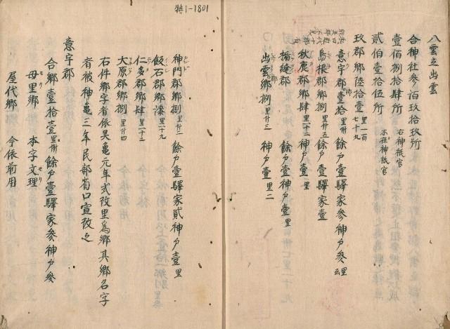 http://fuushi.k-pj.info/jpgbIF/IFsirai/IFsirai-04.jpg