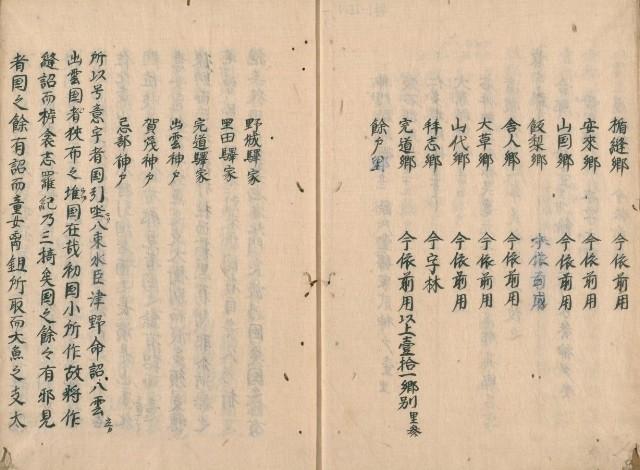 http://fuushi.k-pj.info/jpgbIF/IFsirai/IFsirai-05.jpg