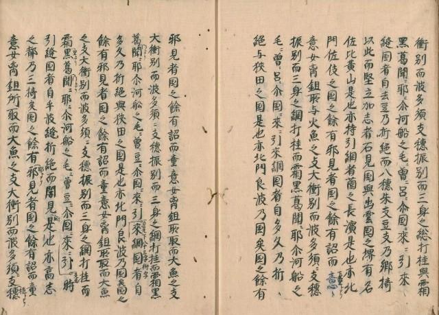 http://fuushi.k-pj.info/jpgbIF/IFsirai/IFsirai-06.jpg