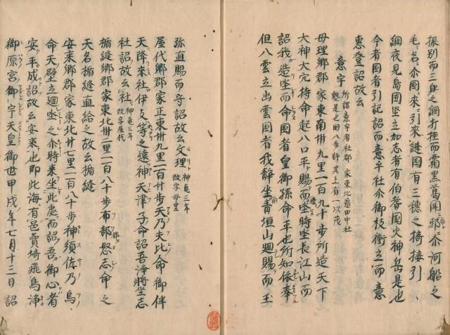 http://fuushi.k-pj.info/jpgbIF/IFsirai/IFsirai-07.jpg