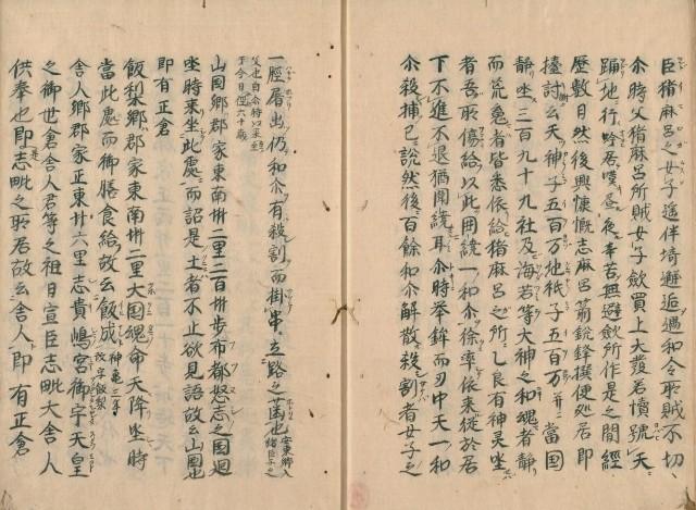 http://fuushi.k-pj.info/jpgbIF/IFsirai/IFsirai-08.jpg