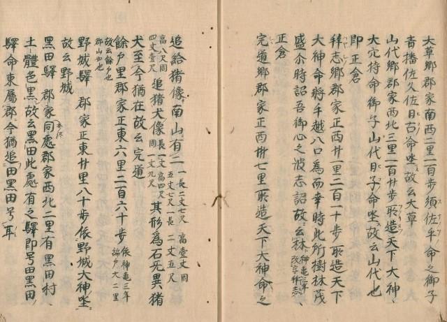 https://fuushi.k-pj.info/jpgbIF/IFsirai/IFsirai-09.jpg
