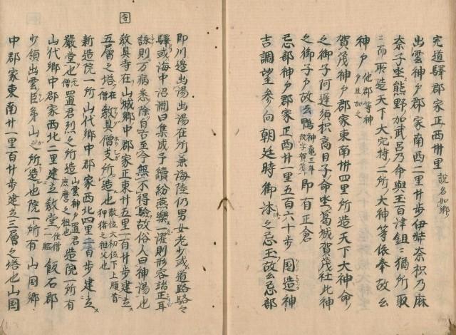 http://fuushi.k-pj.info/jpgbIF/IFsirai/IFsirai-10.jpg