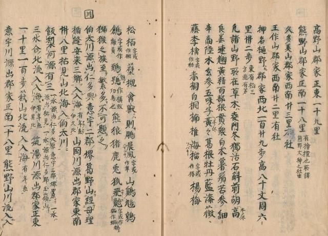 http://fuushi.k-pj.info/jpgbIF/IFsirai/IFsirai-12.jpg
