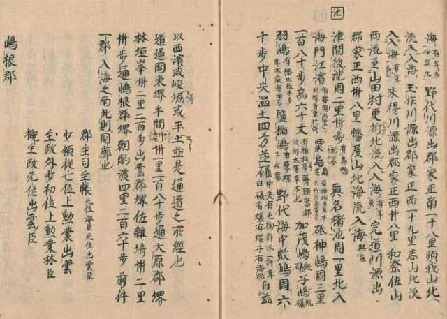 http://fuushi.k-pj.info/jpgbIF/IFsirai/IFsirai-13.jpg