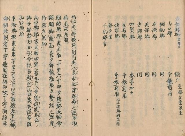 http://fuushi.k-pj.info/jpgbIF/IFsirai/IFsirai-14.jpg
