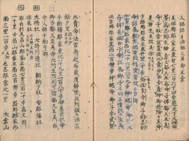 http://fuushi.k-pj.info/jpgbIF/IFsirai/IFsirai-15.jpg