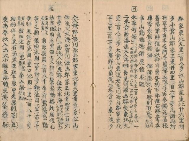 http://fuushi.k-pj.info/jpgbIF/IFsirai/IFsirai-16.jpg