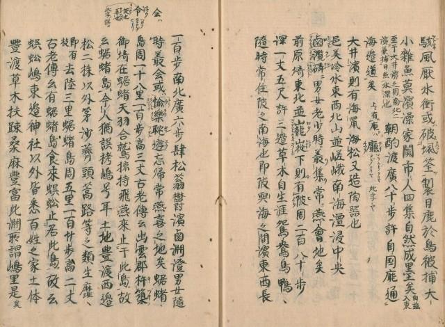 http://fuushi.k-pj.info/jpgbIF/IFsirai/IFsirai-17.jpg