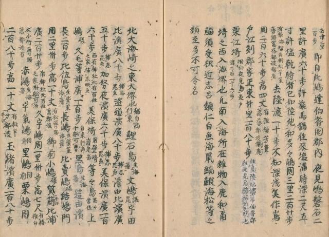 http://fuushi.k-pj.info/jpgbIF/IFsirai/IFsirai-18.jpg