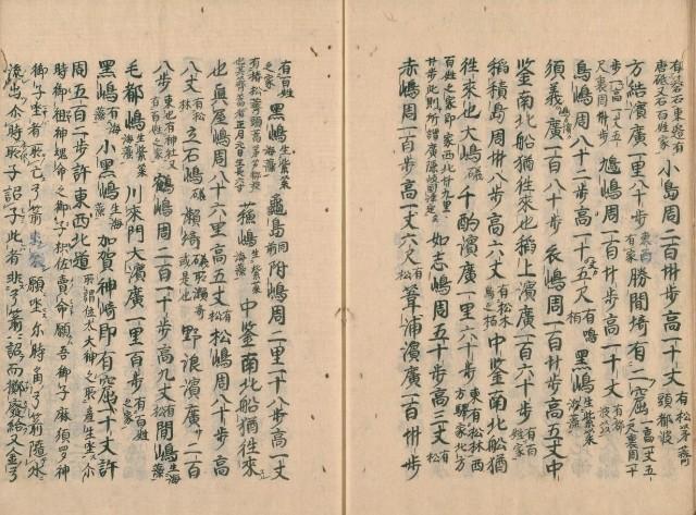 http://fuushi.k-pj.info/jpgbIF/IFsirai/IFsirai-19.jpg
