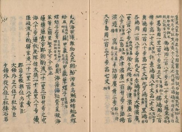 http://fuushi.k-pj.info/jpgbIF/IFsirai/IFsirai-20.jpg