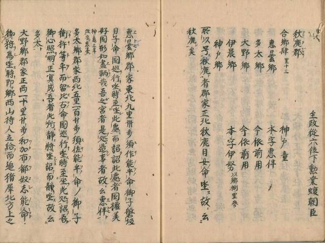 http://fuushi.k-pj.info/jpgbIF/IFsirai/IFsirai-21.jpg