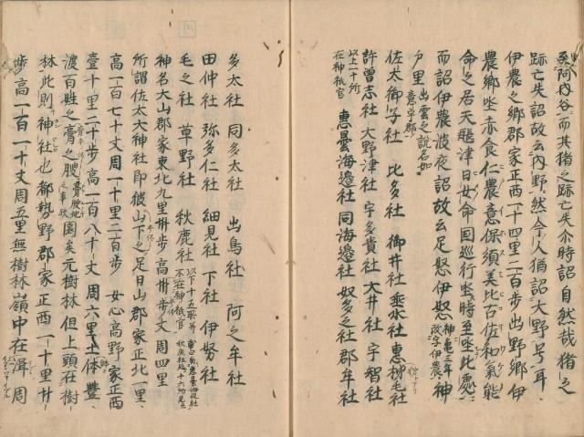 http://fuushi.k-pj.info/jpgbIF/IFsirai/IFsirai-22.jpg