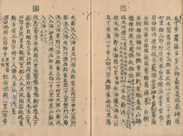 http://fuushi.k-pj.info/jpgbIF/IFsirai/IFsirai-23.jpg
