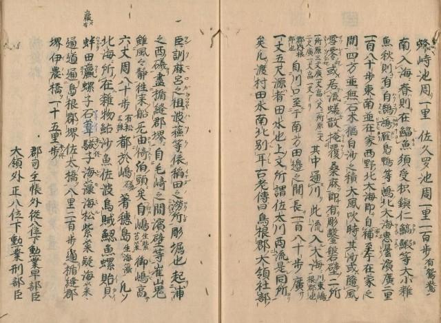 http://fuushi.k-pj.info/jpgbIF/IFsirai/IFsirai-24.jpg