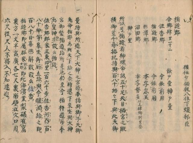 http://fuushi.k-pj.info/jpgbIF/IFsirai/IFsirai-25.jpg