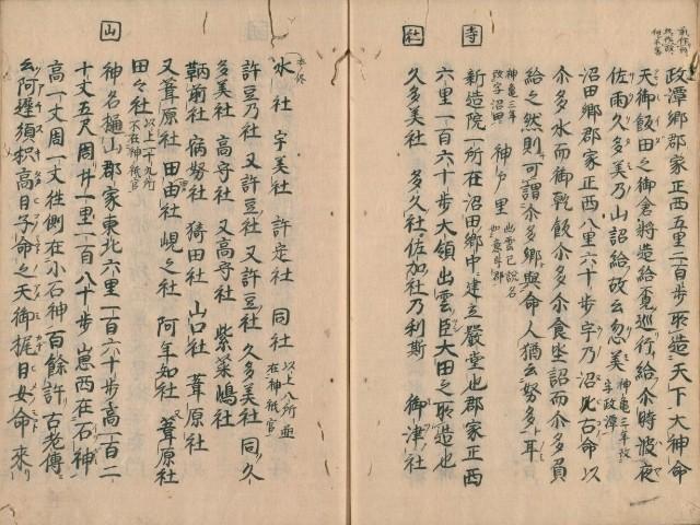 http://fuushi.k-pj.info/jpgbIF/IFsirai/IFsirai-26.jpg