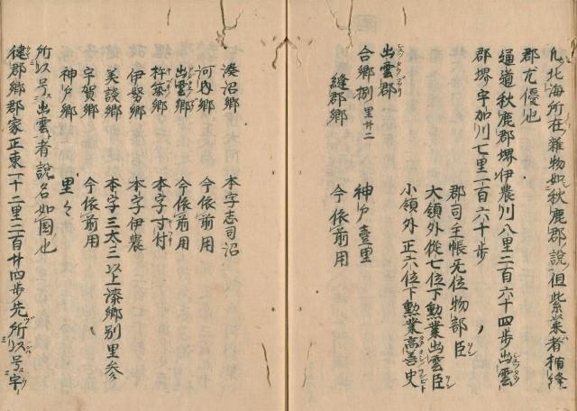 https://fuushi.k-pj.info/jpgbIF/IFsirai/IFsirai-28.jpg