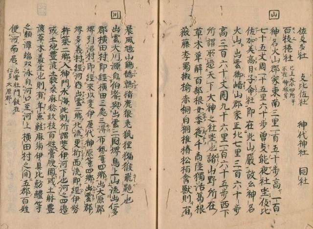 http://fuushi.k-pj.info/jpgbIF/IFsirai/IFsirai-32.jpg