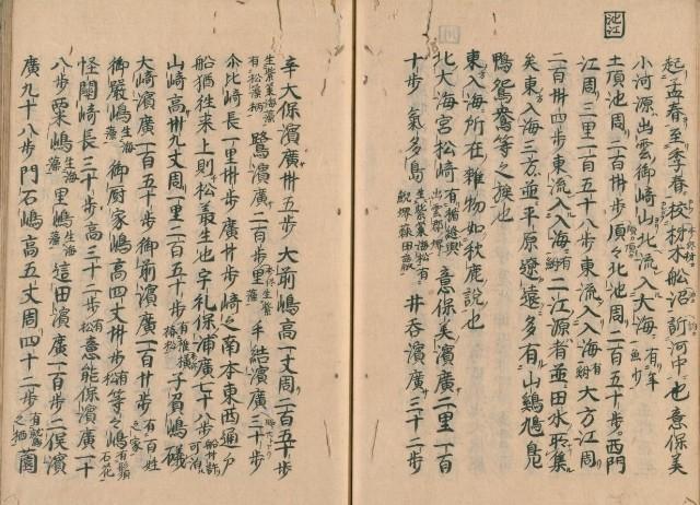 http://fuushi.k-pj.info/jpgbIF/IFsirai/IFsirai-33.jpg