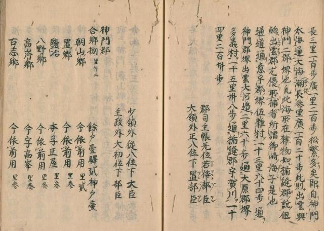 https://fuushi.k-pj.info/jpgbIF/IFsirai/IFsirai-34.jpg
