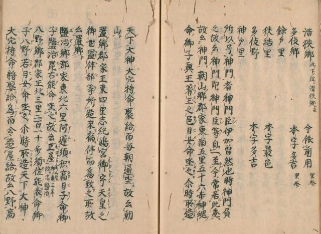 https://fuushi.k-pj.info/jpgbIF/IFsirai/IFsirai-35.jpg