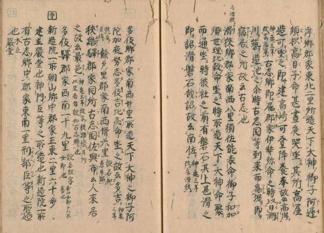 http://fuushi.k-pj.info/jpgbIF/IFsirai/IFsirai-36.jpg