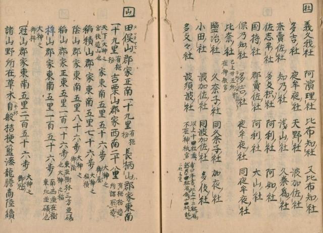 https://fuushi.k-pj.info/jpgbIF/IFsirai/IFsirai-37.jpg