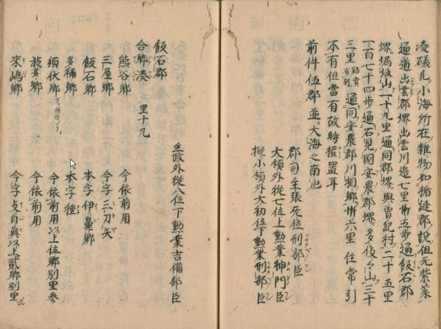 http://fuushi.k-pj.info/jpgbIF/IFsirai/IFsirai-39.jpg