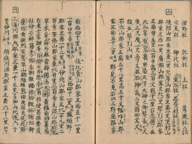http://fuushi.k-pj.info/jpgbIF/IFsirai/IFsirai-41.jpg