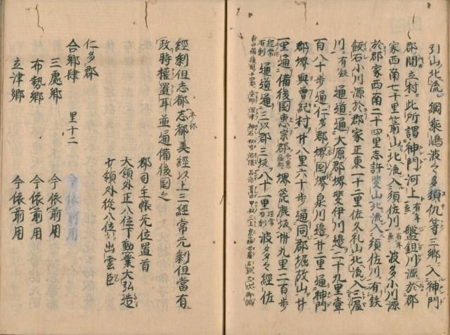 https://fuushi.k-pj.info/jpgbIF/IFsirai/IFsirai-42.jpg