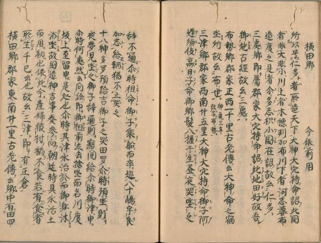 http://fuushi.k-pj.info/jpgbIF/IFsirai/IFsirai-43.jpg