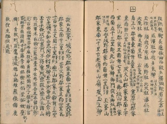 http://fuushi.k-pj.info/jpgbIF/IFsirai/IFsirai-44.jpg