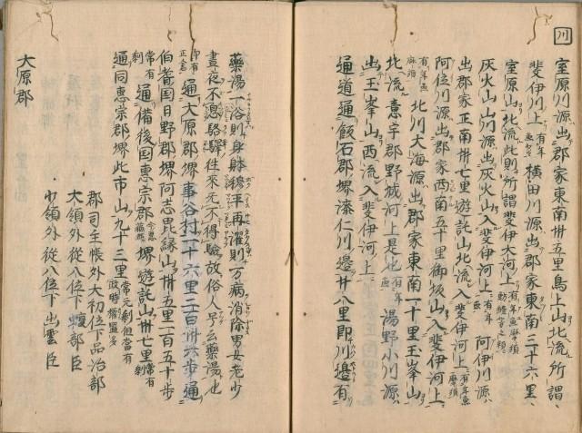https://fuushi.k-pj.info/jpgbIF/IFsirai/IFsirai-45.jpg