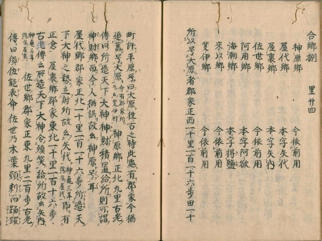 https://fuushi.k-pj.info/jpgbIF/IFsirai/IFsirai-46.jpg