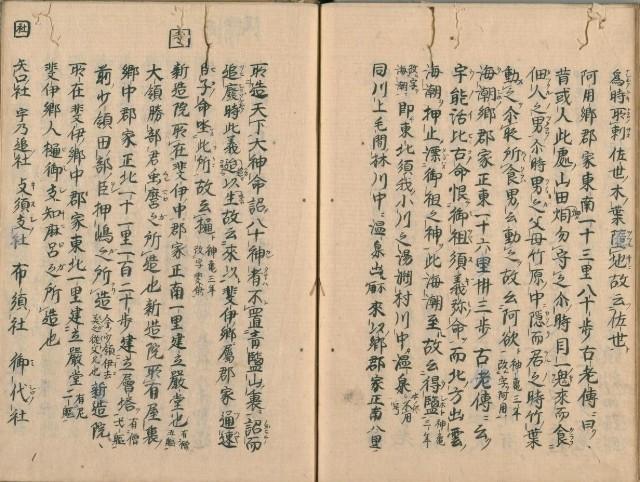 https://fuushi.k-pj.info/jpgbIF/IFsirai/IFsirai-47.jpg