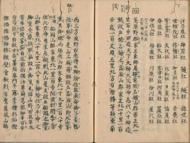 https://fuushi.k-pj.info/jpgbIF/IFsirai/IFsirai-48.jpg