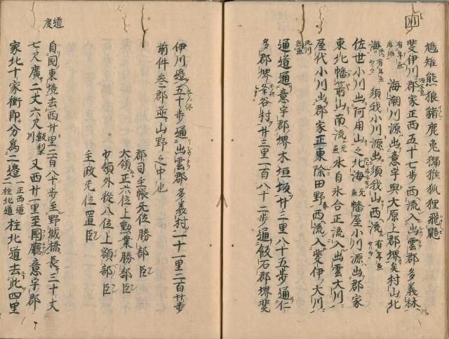 https://fuushi.k-pj.info/jpgbIF/IFsirai/IFsirai-49.jpg
